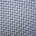 woven-mesh-sand-sieve